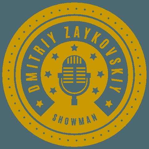 Лучший крымский ведущий по версии Дмитрия Зайковского :)